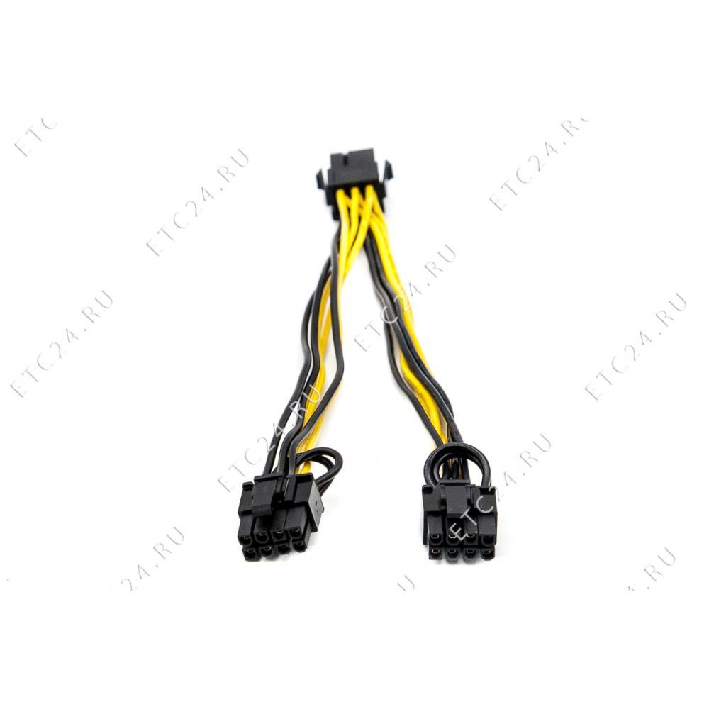 Разветвитель PCI 6Pin - 6+2Pin (2шт)