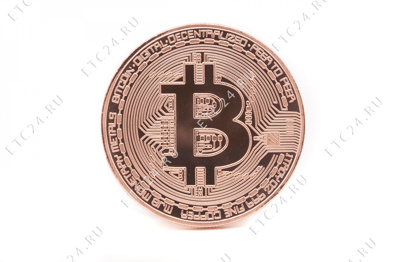 Сувенирная Монета Bitcoin Bronze  Ver2