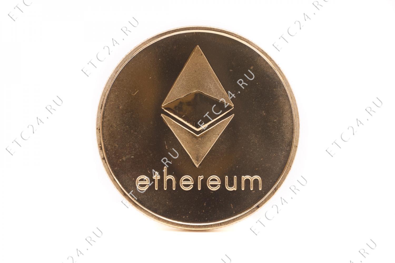 Сувенирная Монета Ethereum Gold