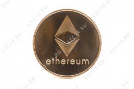Монета Ethereum (Gold)