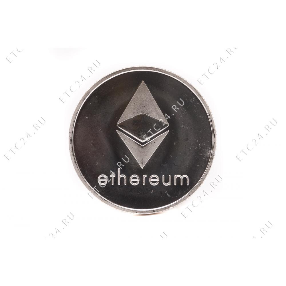 Сувенирная Монета Ethereum Silver