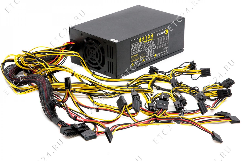 Блок питания ATX 1600W Fast Happy