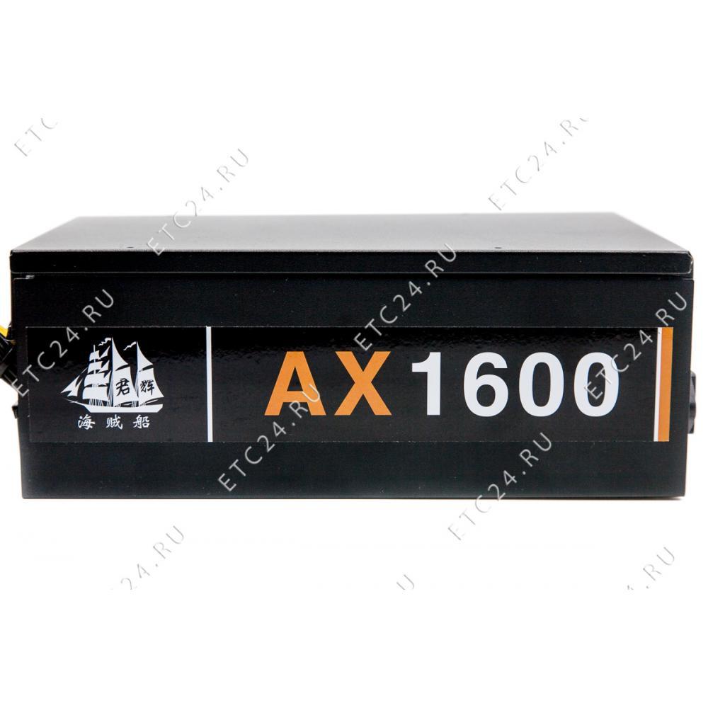 Блок питания для майнинга AX-1600W