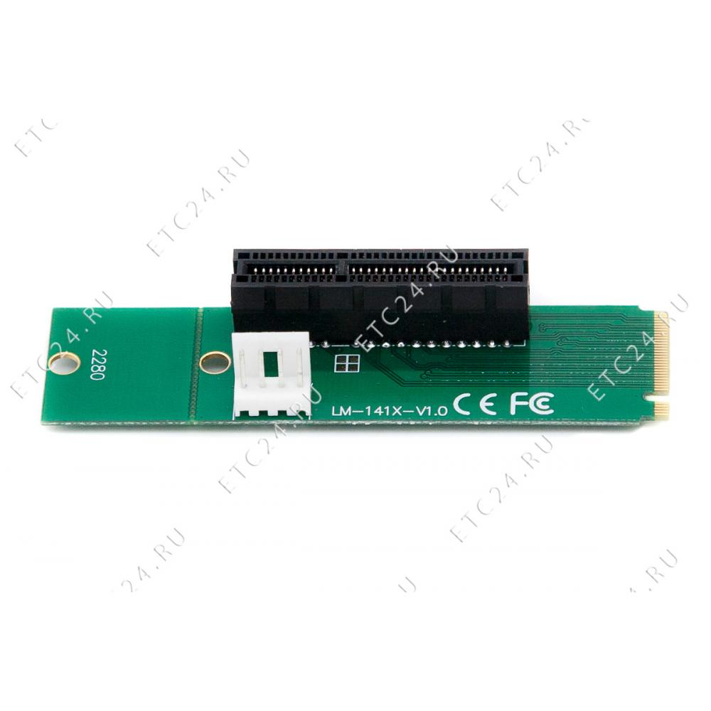 Переходник M2-PCI Green (С питанием)