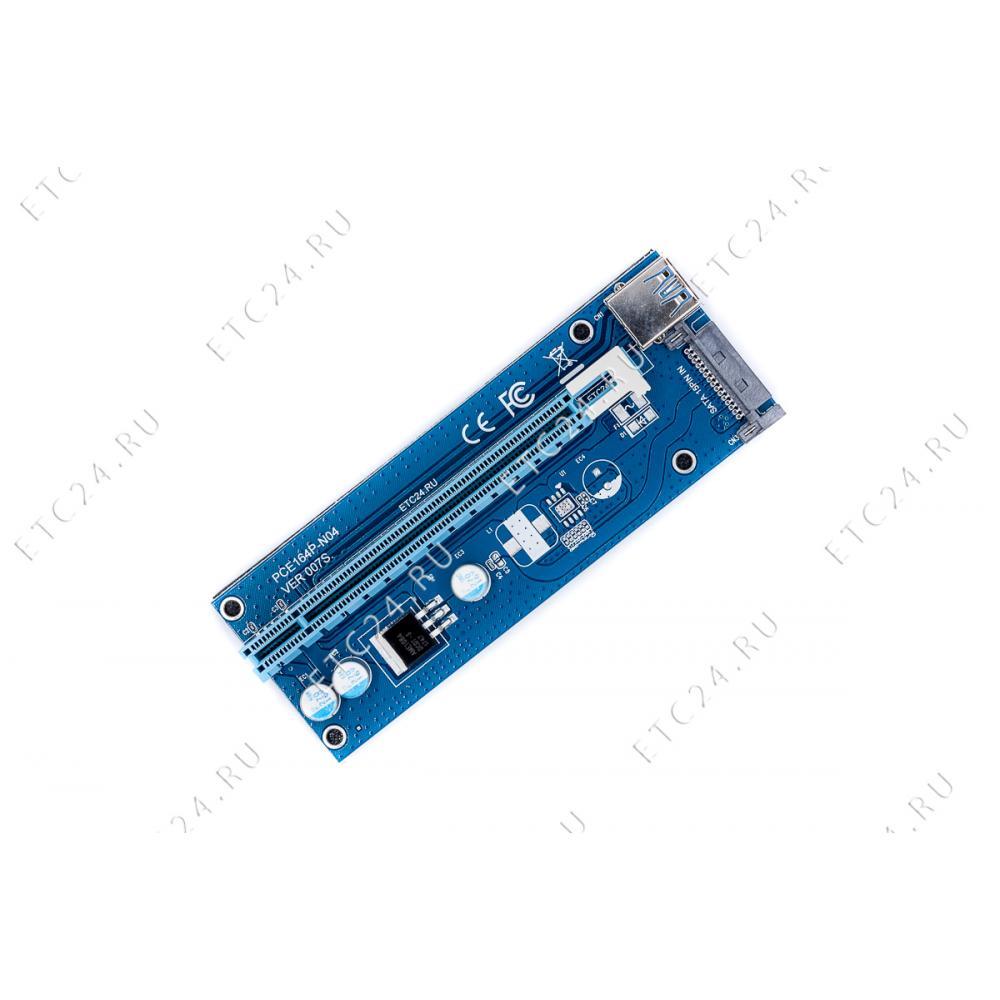 Райзер SATA Ver 007S 60см ETC24
