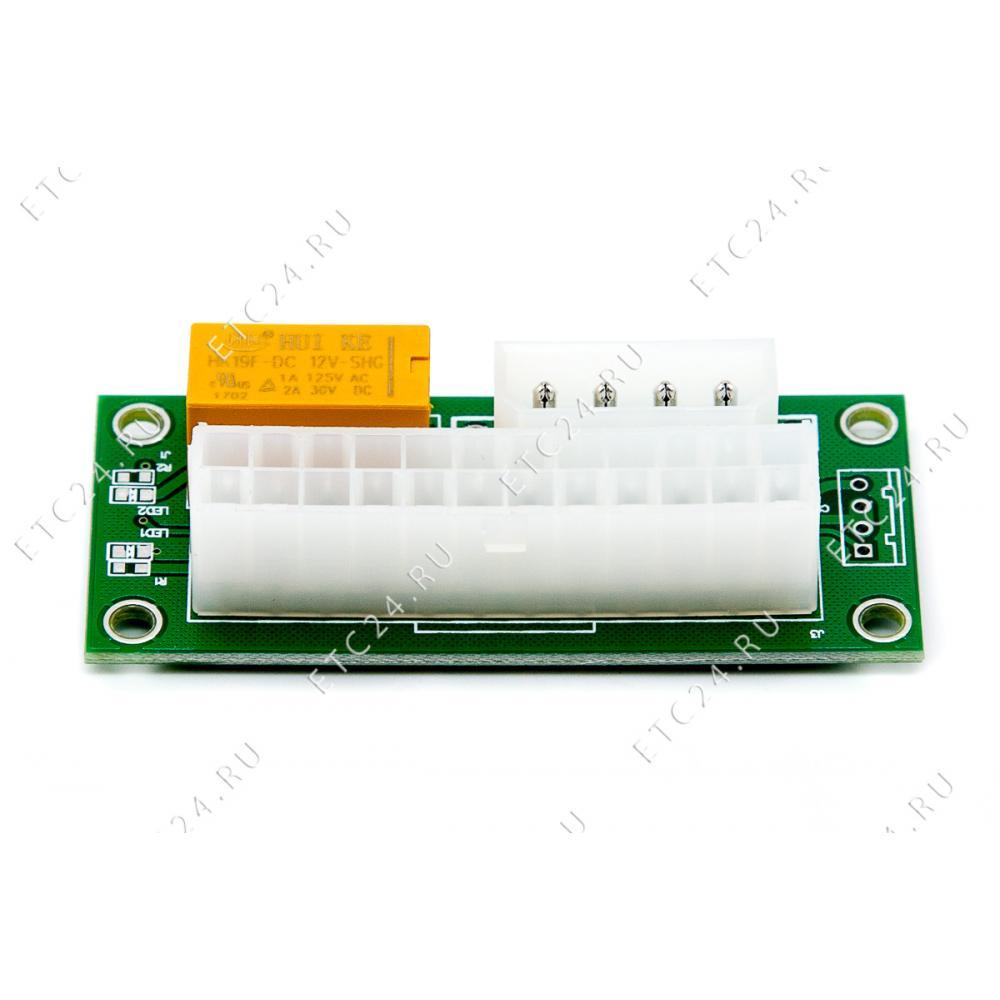 Синхронизатор блоков питания (MOLEX)