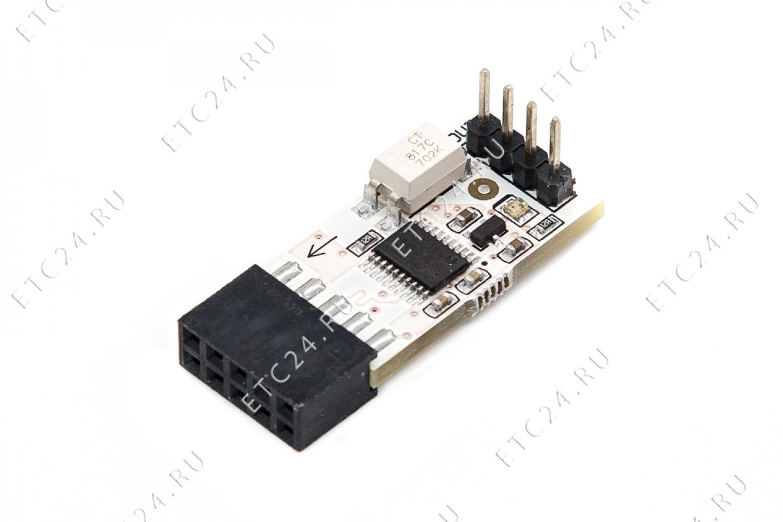 WatchDog Lite (Внутренний USB)