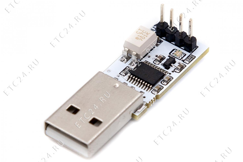 WatchDog Lite (Внешний USB)
